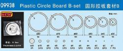 63 Plastic Chircle Board