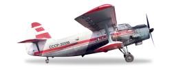 Antonov AN-2 Aeroflot Polar Aviation