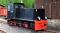 Bemo 1011854 Köf 6001 der Zittauer Schmalspurbahnen