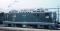 Bemo 9258112 RhB Ge 4/4 II 612 Thusis Universallok grün