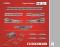 Fleischmann 919084 Digi Gleisset U2D